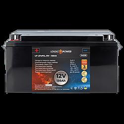 Аккумулятор для автомобиля литиевый LP LiFePO4 12V - 130 Ah (+ слева, прямая полярность) пластик