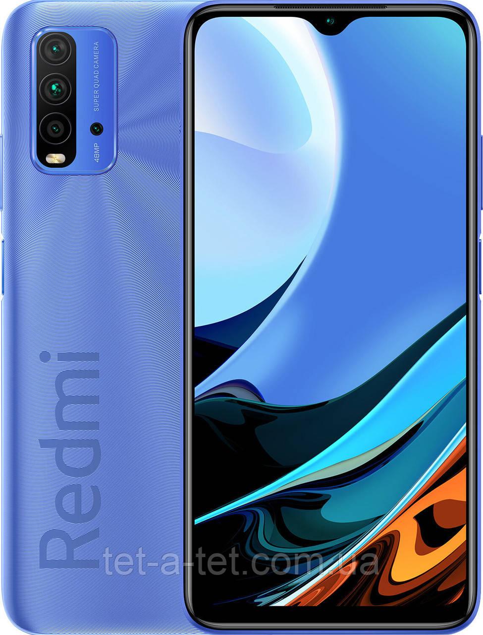 Смартфон Xiaomi Redmi 9T 4/64GB - Синий (Twilight Blue). Официальный/Гарантия 1 год