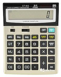 Великий настільний калькулятор CT-912 (3283) p