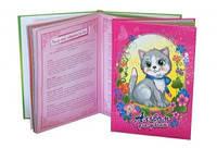 Дневник для девочек WB  Животные твердая обложка 96листов 7031