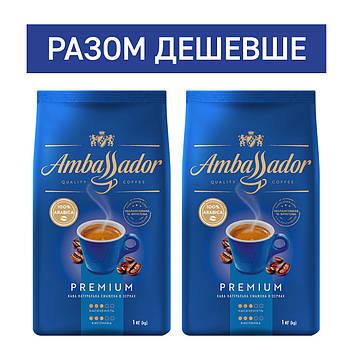 Кофе Ambassador Premium 2 кг в зернах