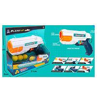 Іграшковий пістолет 648-52 20