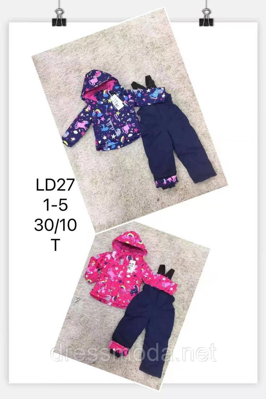 Зимовий напівкомбінезон в комплекті з курточкою для дівчаток S&D 1-5 років