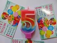 Свеча-цифра радужная 5 (ручная работа)