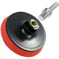 Платформа шлифовальная 125мм (для дисков фибровальных) h-20мм WE107029