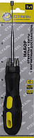 Набор 49012 отвертка, биты, магнитный держатель (7пр) Сталь