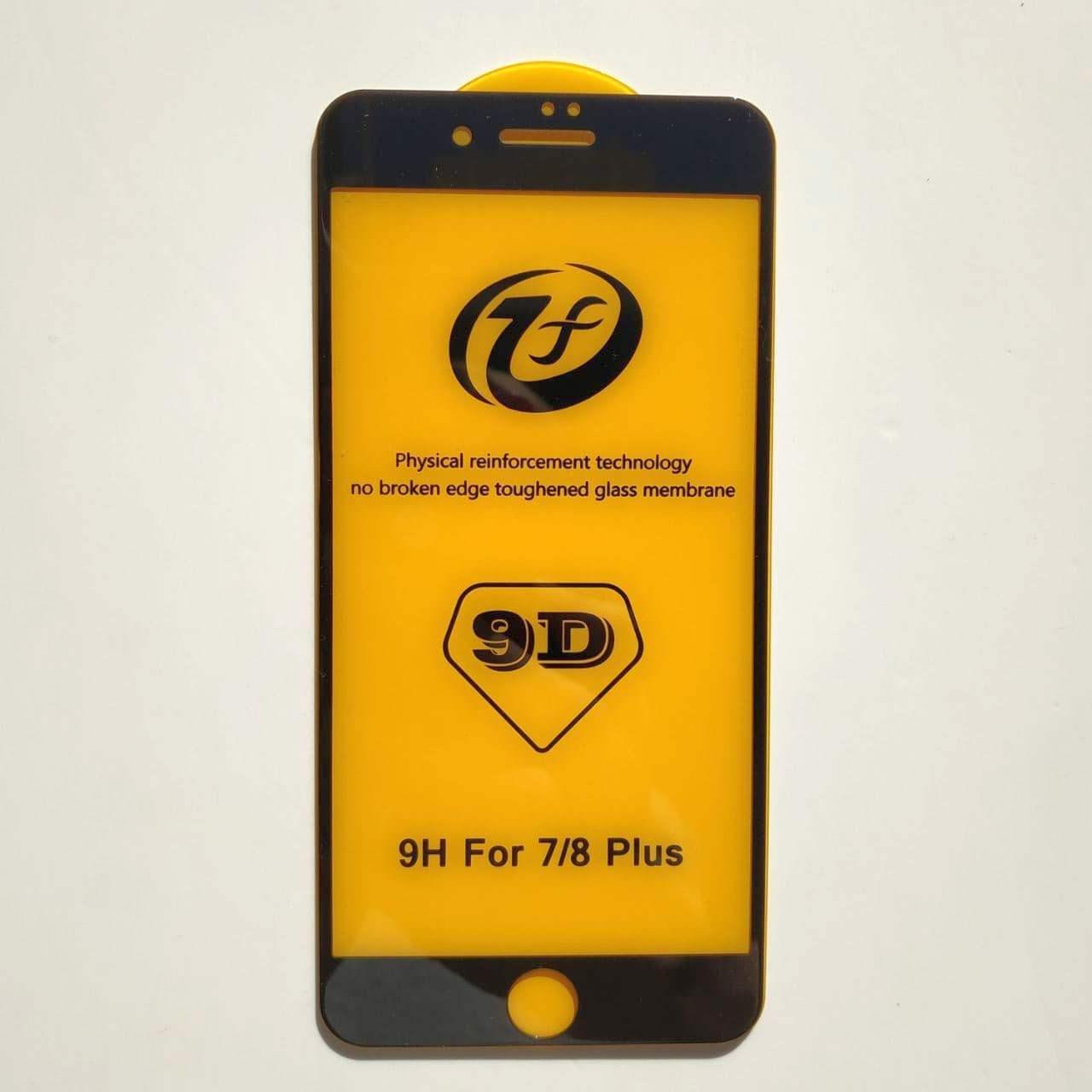 Захисне скло 9D GLASS для Apple iPhone 7 Plus iPhone 8 Plus Black