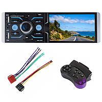 Магнитола MP5-4063T с сенсорным экраном 4,1 дюйма,1080P,USB порт,Bluetooth,Eвро разъем