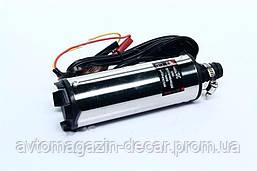 """Насос для перекачки топлива (дизель) 24V  30 л/минута  D50 """"ДК"""" DK8021-S-24V  (13шт/ящ)"""