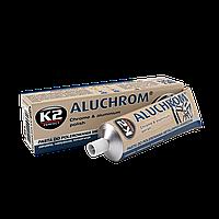 """Полироль  хром деталей  120g  """"K2"""" K0031 Aluchrom   (24шт/уп)"""