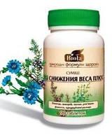 Комплекс натуральних вітамінів. Суміш для зниження ваги + (Таблетки)