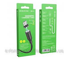 Кабель  USB /Micro USB BOROFONE BU16 Skill magnetic 1.2м/2.4A (Магнитный)