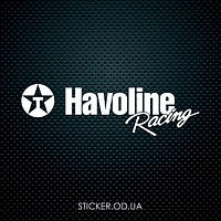 "Наклейка  ""HAVOLINE RACING, логотип"""