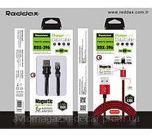 Кабель  USB /Micro USB REDAX RDX-396 1м 2,4А( магнитный) Black