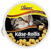 Gimpet Kase-Rollis-витаминизированные сырные ролики для кошек (100 шт).