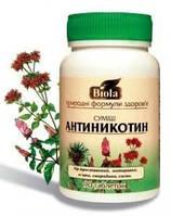 Натуральные витаминные комплексы. Смесь антиникотин (Таблетки)