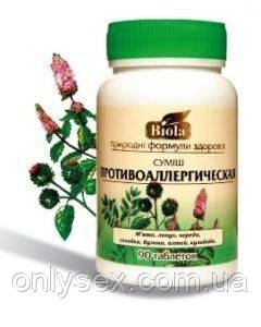 Натуральные витаминные комплексы. Смесь противоаллергическая (Таблетки)