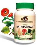 Комплекс натуральных витаминов. Смесь антиварикоз (Таблетки)