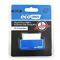 NitroOBD2 ECO (СИНИЙ) Chip Tuning Box diesel дизель экономайзер
