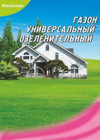 Смесь газонных трав Газон Универсальный (Укр.) 1 кг, фото 2