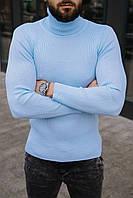 Гольф мужской базовый голубого цвета