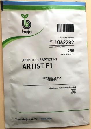 Насіння огірків партенокарпічних Артист F1 250 шт.