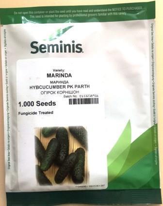 Семена огурцов  партенокарпических Маринда F1 1000 шт.