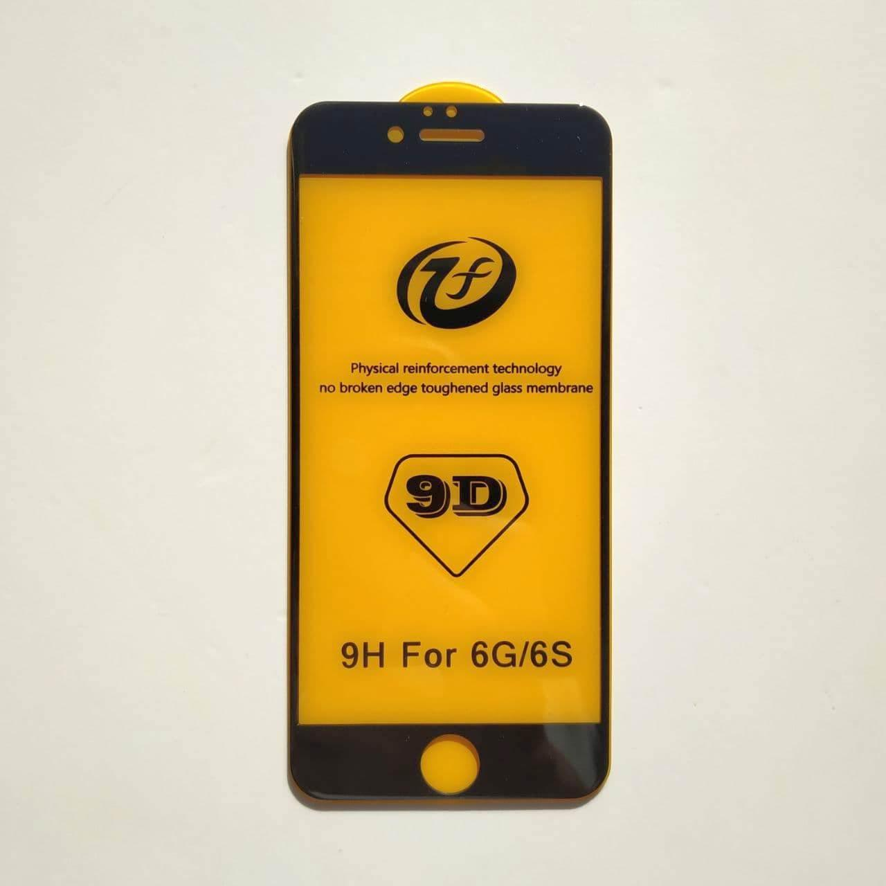 Захисне скло 9D GLASS для Apple iPhone 6 iPhone 6S Black