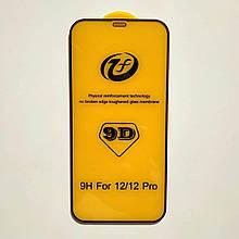 Захисне скло 9D GLASS для Apple iPhone 12 iPhone Pro 12
