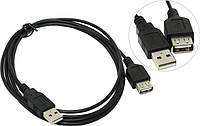 Удлинитель USB(папа) – USB(мама) 1.5м  *1338