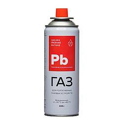 Газ для пальника Pb GAS MIX Пропан бутан / 220г / -30 до +40