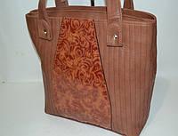 """Женская сумка """"Ванда"""", рыжая"""