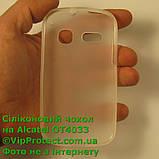 Alcatel 4033D, белый_силиконовый чехол, фото 3