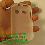 Alcatel 4033D, белый_силиконовый чехол, фото 5