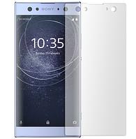 Захисне скло для Sony XA 2 Ultra 0,26mm