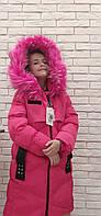 Куртка зимняя Грейс Венгрия