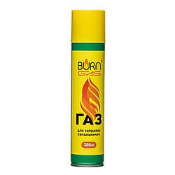 Газ Burn Gas / 300мл