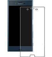 Защитное стекло SONY XZ1 PREMIUM / G8142