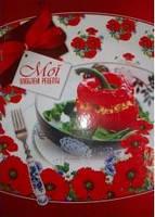 Блокнот Мои любимые рецепты Персик твердая обложка