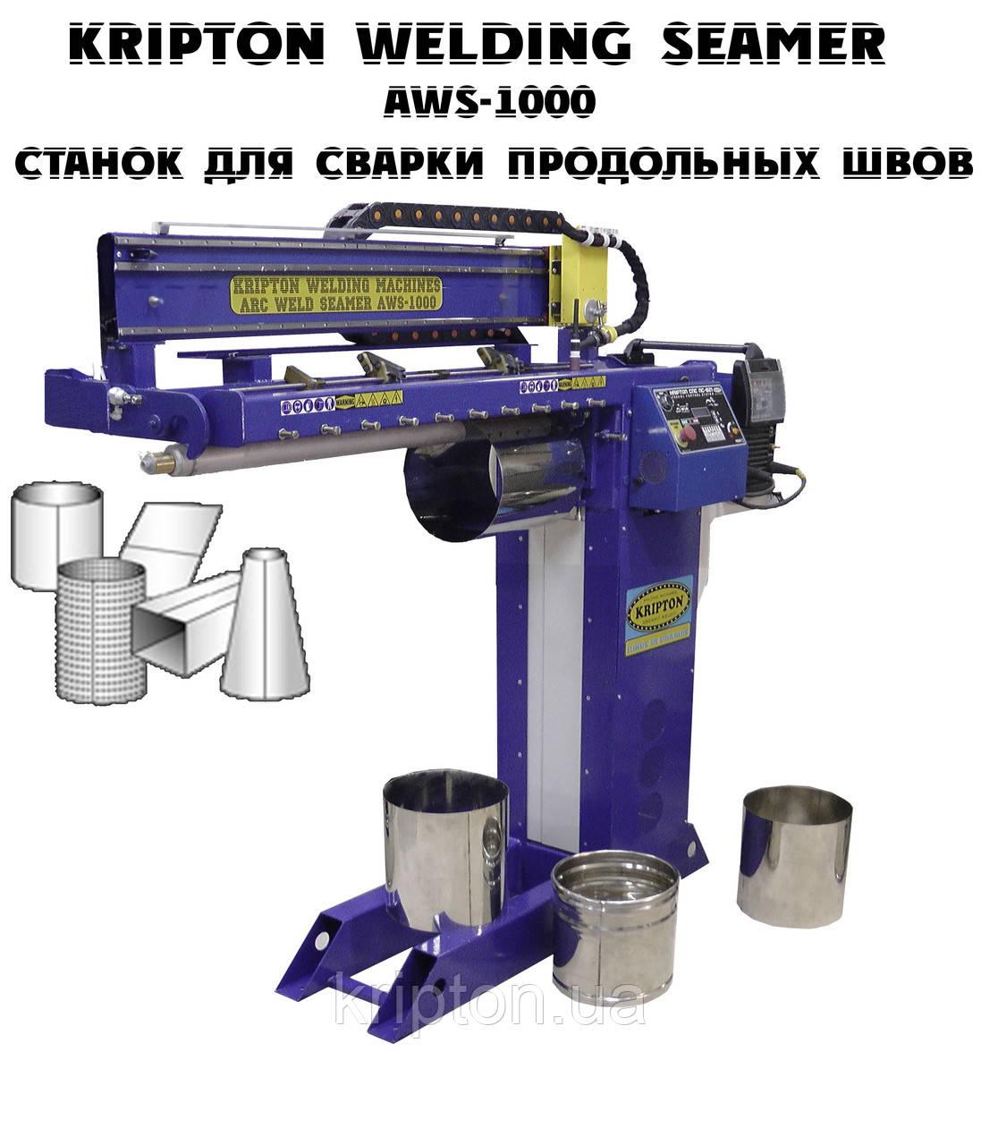 Сварочный Симмер AWS-1000 Kripton, для ТИГ-сварки.