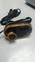 Автомобильные FM-трансмиттеры Б/У FM Modulator