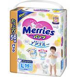 Подгузник Merries трусики для детей Ultra Jumbo L 9-14 кг 56 шт (558642) ©, фото 2