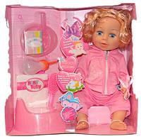Кукла Валюша (8863-5), фото 1