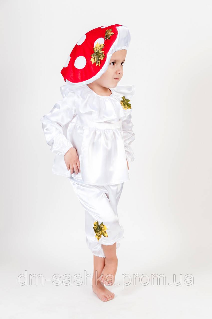 Карнавальний костюм для хлопчиків Гриб Мухомор 92р.