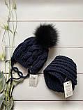 Дитячий набір шапка на зав'язках з натуральним бубоном і снуд для хлопчика і дівчинки ручної роботи., фото 3