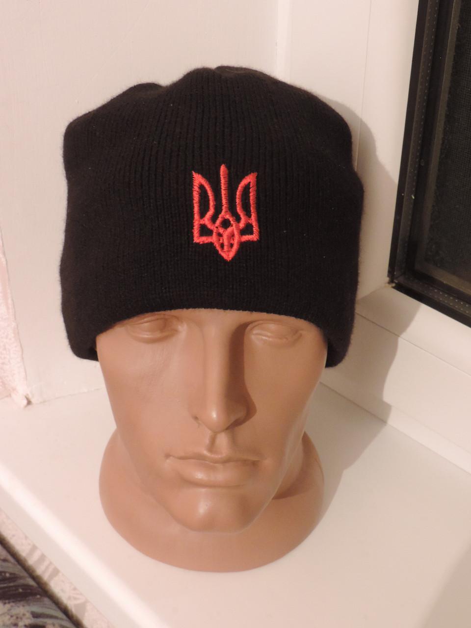 Шапка черная вязаная с гербом Украины. Качественная шапка с утепленной подкладкой флис.