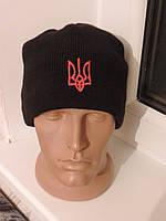 Шапка черная вязаная с гербом Украины. Качественная шапка с утепленной подкладкой флис., фото 1