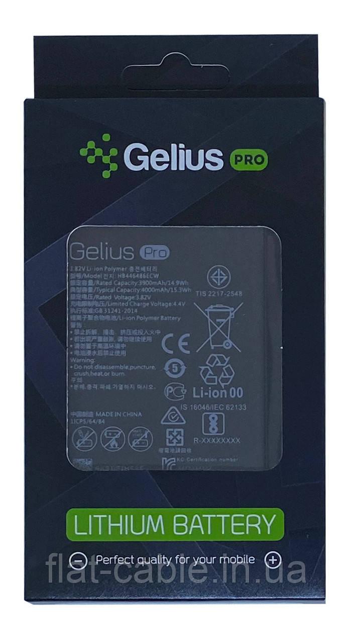 Батарея (аккумулятор) HB446486ECW для Huawei P Smart Z/ Honor 9x 3900mAh (Gelius PRO)