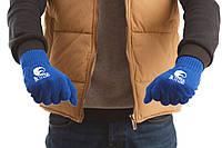 "Перчатки ""Ястребь"" Синие, фото 1"