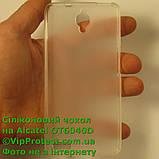 Alcatel 6040D, белый_силиконовый чохол, фото 3